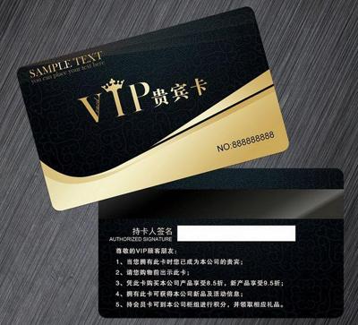 PVC卡印刷1